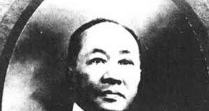 Raja Gula Dunia Oei Tiong Ham